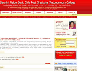 snpgcollege.ac.in screenshot