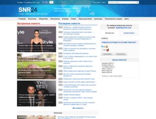 snr24.com screenshot