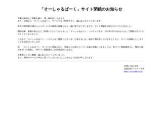 sns-park.com screenshot