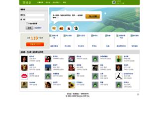 sns.bensino.com screenshot