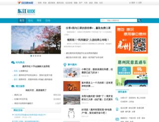 sns.huizhou.cn screenshot