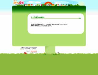 sns.minpos.com screenshot