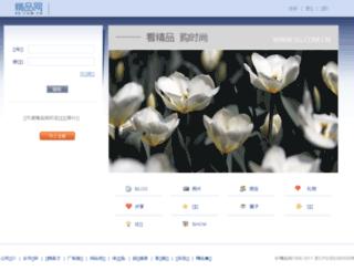 sns.sg.com.cn screenshot