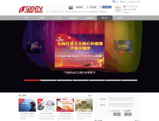 sns.sxrtv.com screenshot