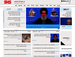 sns.sy screenshot