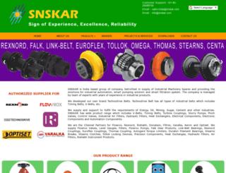 snskar.com screenshot