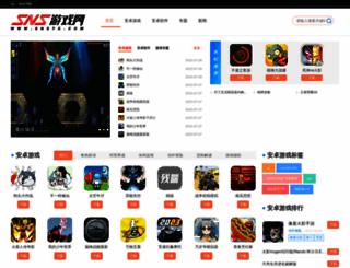 snsyx.com screenshot