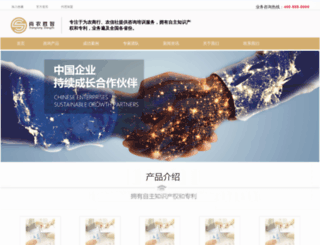 snszjy.com screenshot