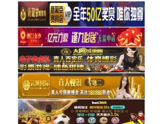 snugabugbabies.com screenshot