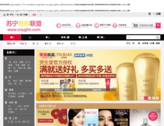 snyglm.com screenshot