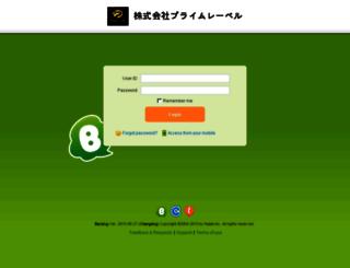 so-netba.backlog.jp screenshot