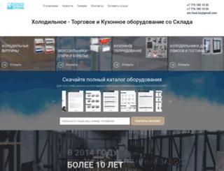 so-sklada.kz screenshot