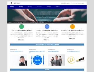 so-ten.co.jp screenshot