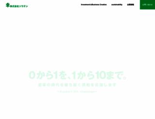 so-ten.jp screenshot
