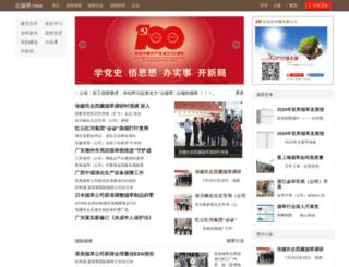 so.16888.com.cn screenshot