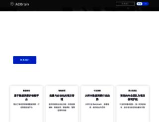 so.ann9.com screenshot
