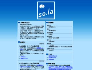 so.la screenshot