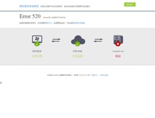 so.mureds.com screenshot