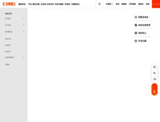 so.yeezhe.com screenshot