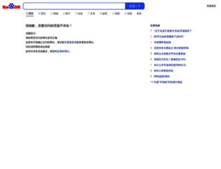 so.yzz.cn screenshot