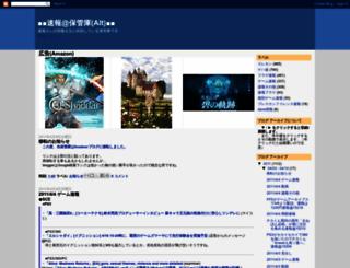 so94atg8.blogspot.com screenshot