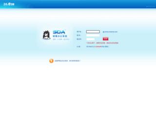 soa.35.com screenshot