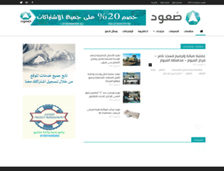 soaud.com screenshot