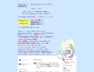 soba.txt-nifty.com screenshot