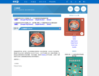 sobakome.pixnet.net screenshot