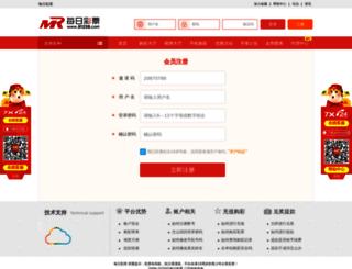 sobhameritta.com screenshot