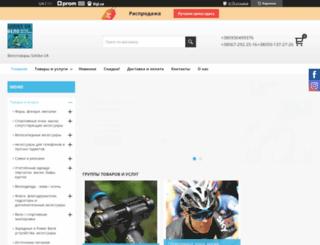 sobike.com.ua screenshot