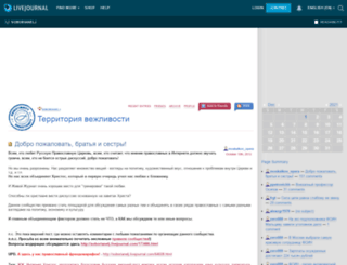 soborianelj.livejournal.com screenshot