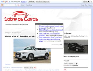 sobreoscarros.com.br screenshot