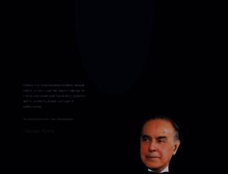 socar.ua screenshot