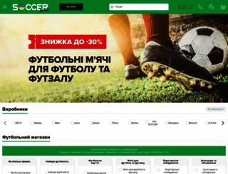 c294db44dbf5 Access soccer-shop.com.ua. Футбольный интернет-магазин SOCCER