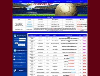 soccerbet365.com screenshot