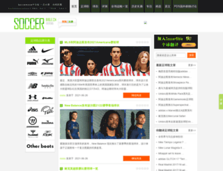 soccerbible.cn screenshot