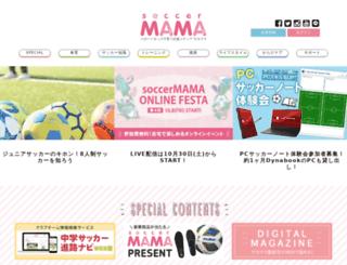 soccermama.jp screenshot