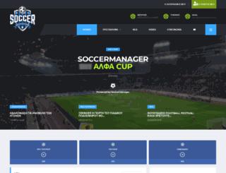 soccermanager.gr screenshot