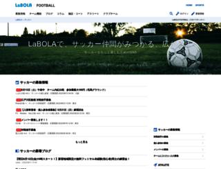soccersns.jp screenshot