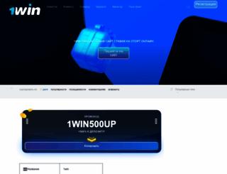 soccerstl.net screenshot