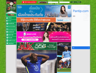 soccersuck.com screenshot