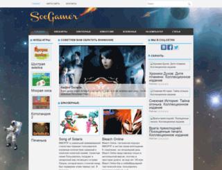 socgamer.com screenshot
