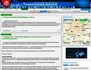 socgrad.ru screenshot