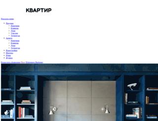 sochi.mirkvartir.ru screenshot