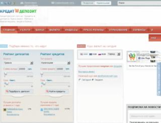 social.creditdeposit.com.ua screenshot