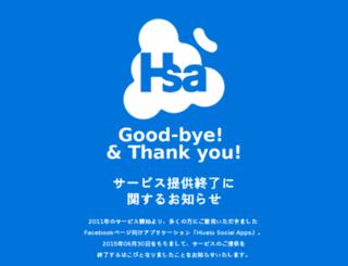 social.hivelocity.co.jp screenshot
