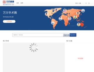 social.wanfangdata.com.cn screenshot