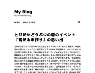 socialdealfactory.com screenshot