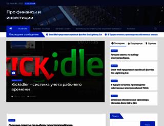 socialink.ru screenshot